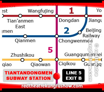 Beijing Subway Map, Tiantandongmen Station